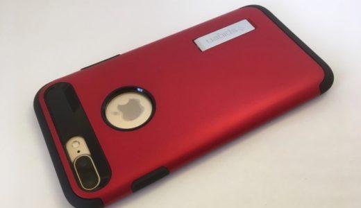 iPhone 7 Plus(ゴールド)に、Spigen「スリム・アーマー(レッド)」を着けてみたよ!