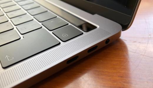 MacBook Pro(2016、2017)の蓋を開けて自動起動をオフにする方法