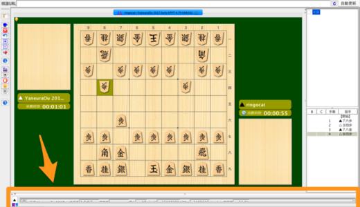 Macにコンピュータ将棋ソフト「elmo」を導入した