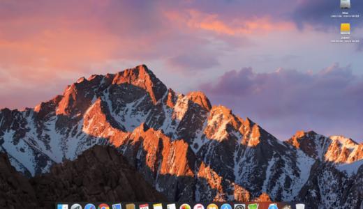 気分だけ先取り! 新OS「iOS 10」と「macOS Sierra」の壁紙をダウンロードしよう