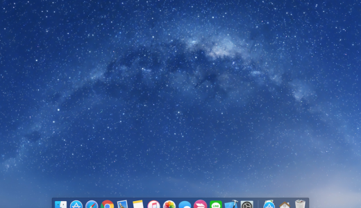 MacのデスクトップにHDDアイコンを表示させる方法