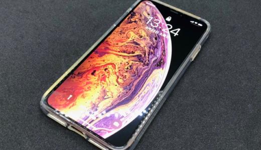 【Spigen】リキッド・クリスタル(クリスタル・クリア)iPhone XS Max ケース【レビュー】